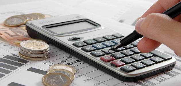 تحديد الميزانية 7